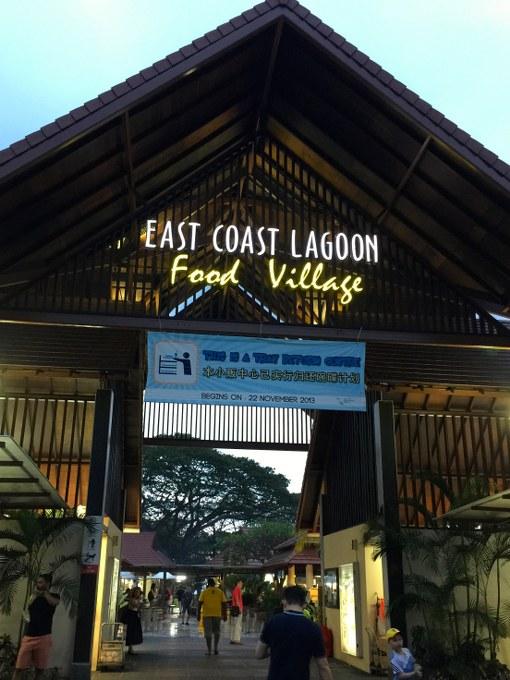 haron satay singapore travel tips