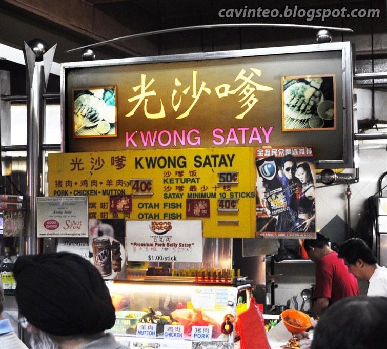 Kwong Satay Singapore places to eat