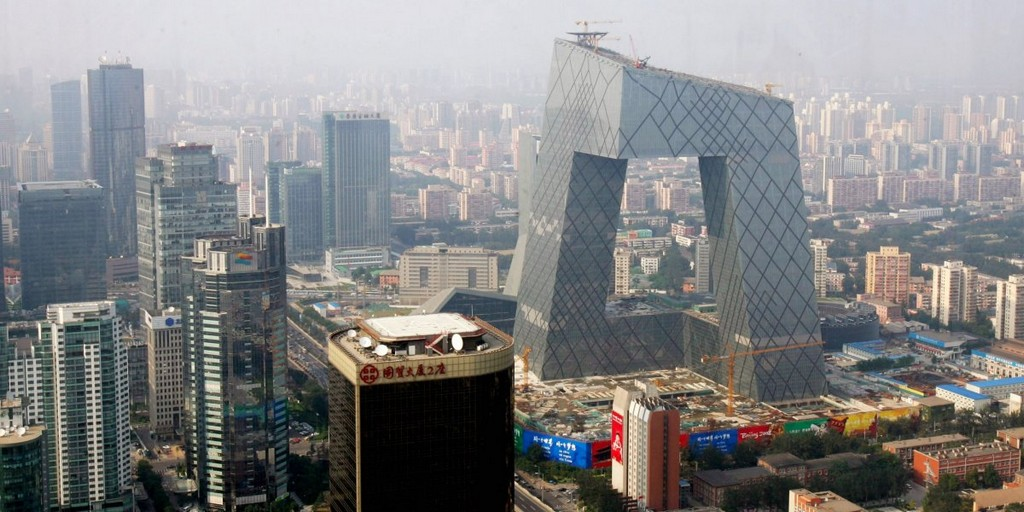 The Trousers, beijing, architectural masterpieces