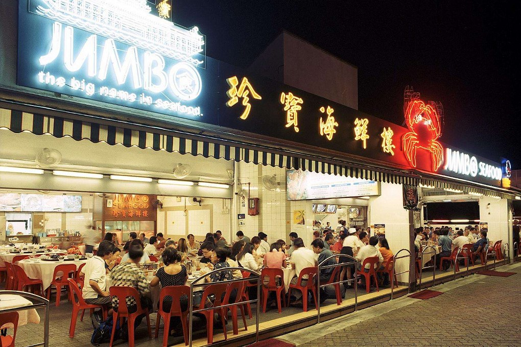 Jumbo Seafood East Coast Seafood Centre places to eat in Singapore