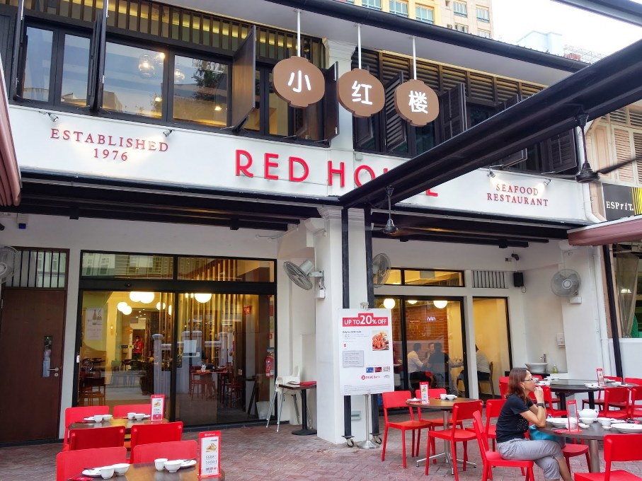 Red House Seafood East Coast Singapore travel tips