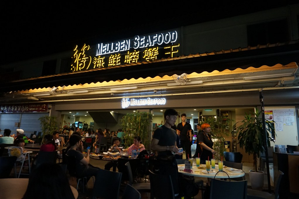 Mellben Seafood where to eat in Singapore