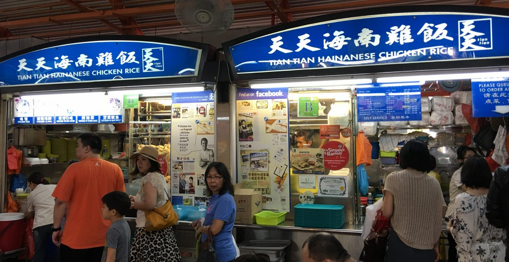 Tian Tian Hainanese Chicken Rice places to eat Singapore travel tips