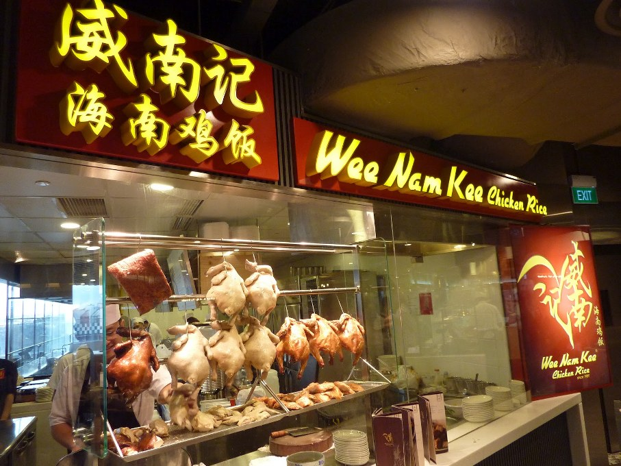 Wee Nam Kee Hainanese Chicken Rice Restaurant Singapore travel tips