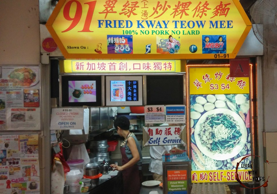 91 Fried Kway Teow Mee singapore travel guides