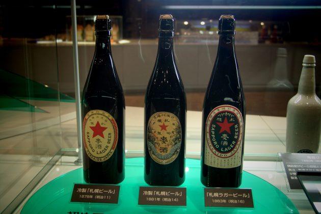 Beer bottles of old style, Sapporo Beer Museum, Sapporo, Hokkaido, Japan