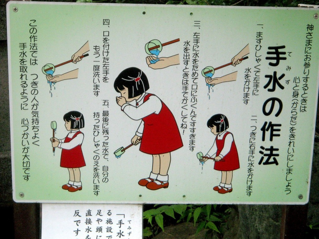 Clean your mouth and hands at the temizuya, pray at shrines, Japanese shrines, Japan