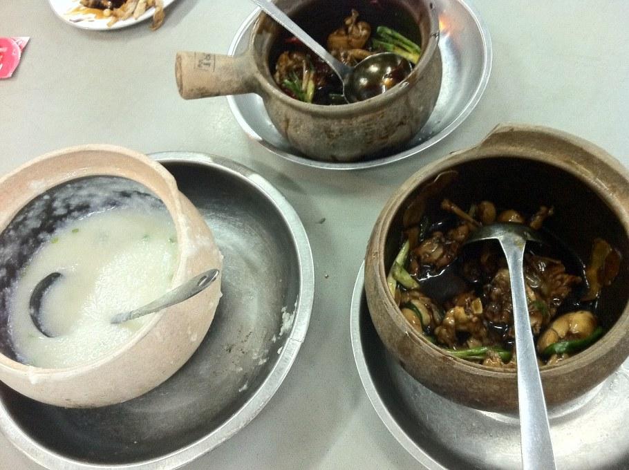 Eminent Frog porridge 323 Geylang Singapore travel tips