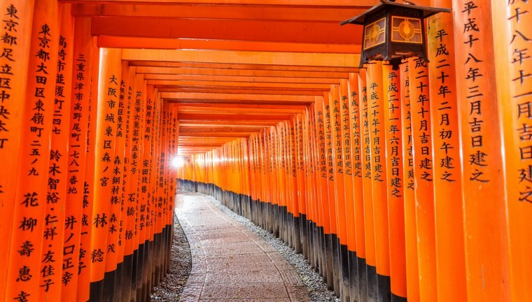 Fushimi Inari-taisha, Fushimi Inari Shrine, Kyoto temple, Japan