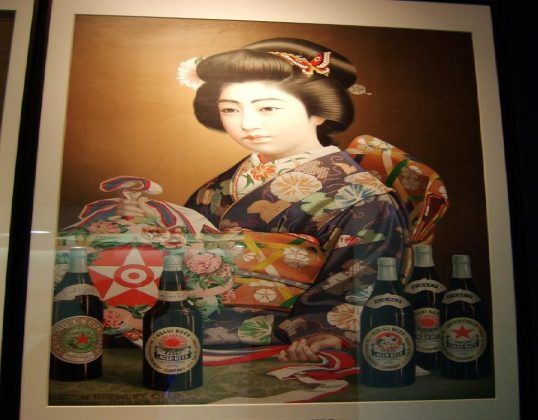 Geisha and Sapporo beer, Sapporo Beer Museum, Sapporo, Hokkaido, Japan