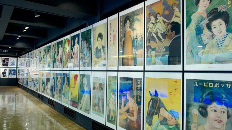 Inside the Sapporo Beer Museum, Sapporo, Hokkaido, Japan