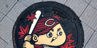 Japanese-manhole-cover-art by S.Morita photographer