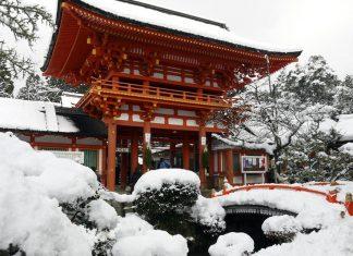 Kamigamo-Jinja Shrine, Kyoto temples, Japan