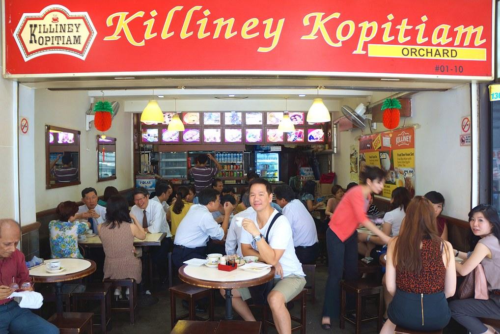 Killiney Kopitiam Killiney Road Singapore travel where to eat specialities