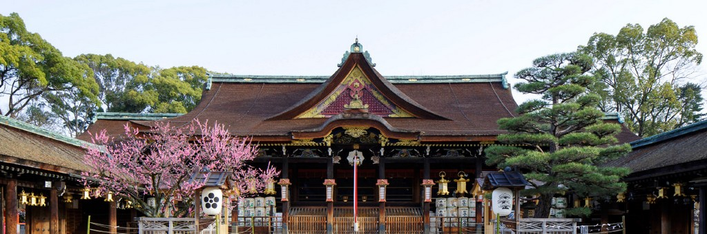 Kitano-Tenmangu Shrine, Kyoto temples, Japan