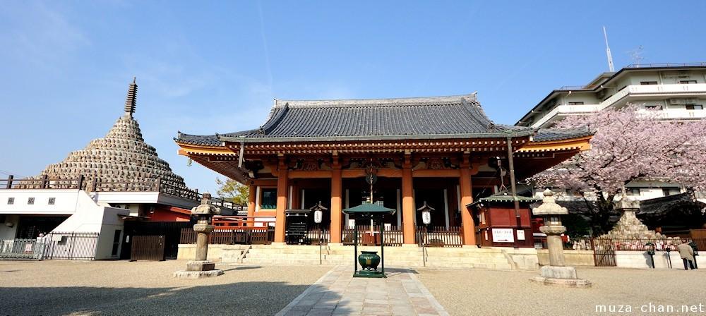 Mibu-Dera temple, Kyoto temples, Japan
