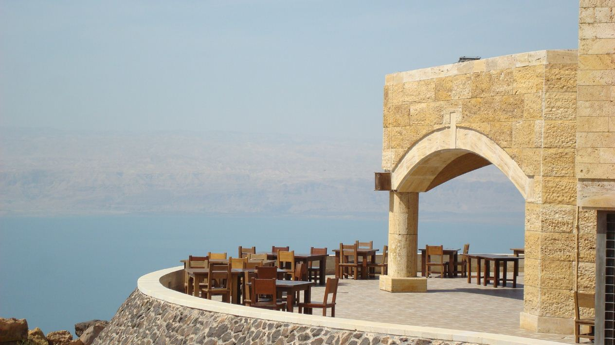 View-overlooking-Dead-Sea-from-Panorama-Cafe jordan