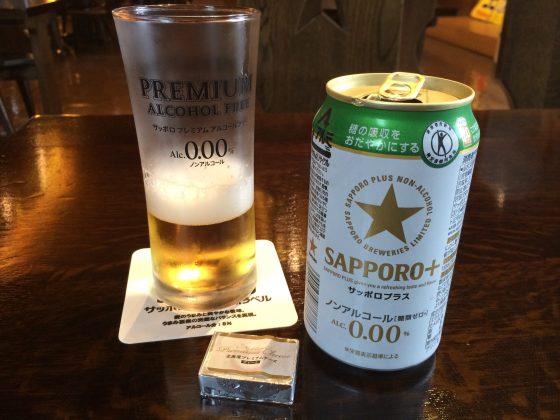 beer, Sapporo Beer Museum, Sapporo, Hokkaido, Japan
