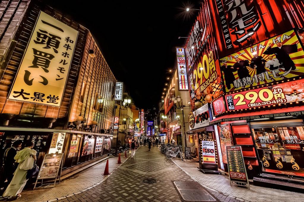 clean street, tokyo, japan