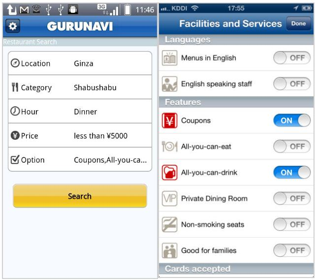 gurunavi apps best japanese language app, learn japanese app iphone 3