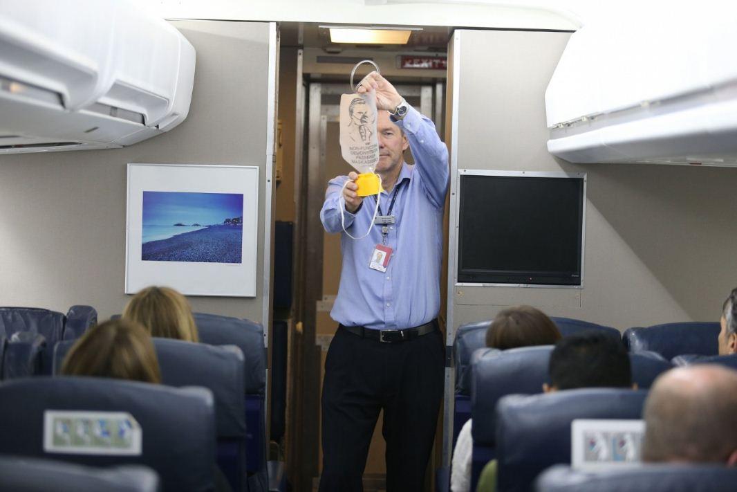 oxygen mask on plane