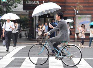safe city, tokyo, japan