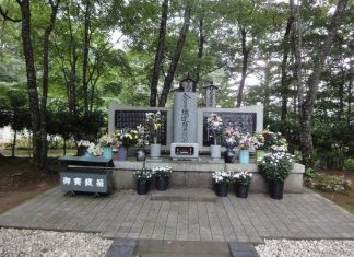 Memorial forest- Shizukui-best scary places-japan