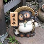 Shigaraki Tanuki – An animal symbol of good luck in Japan