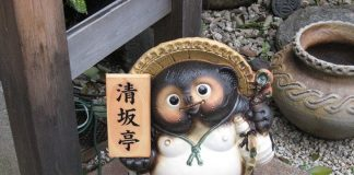 tanuki-statue-ratel-symbol of lucky-japan
