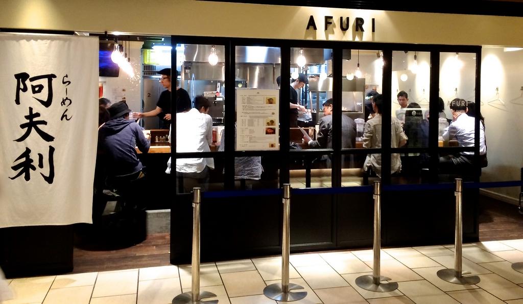 best ramen restaurants in tokyo afuri-ebisu-ramen-shops-delicous-best-things-to-eat-in-tokyo