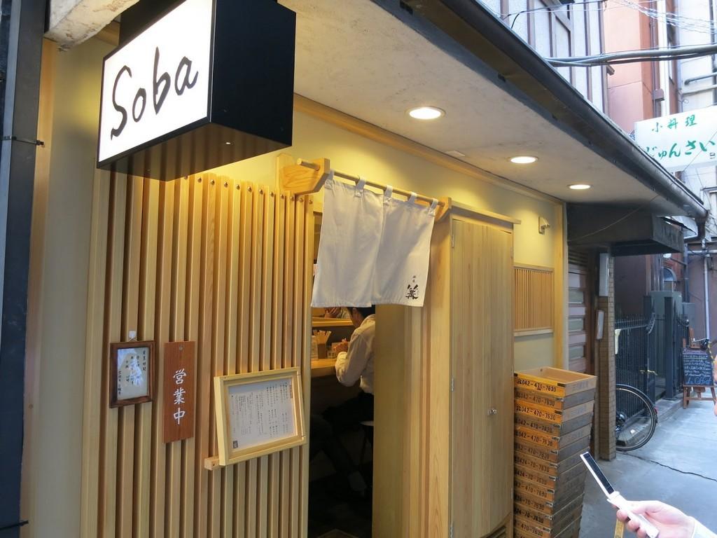 best ramen restaurants in tokyo ginza-kagari-ramen-shops-delicous-best-things-to-eat-in-tokyo2