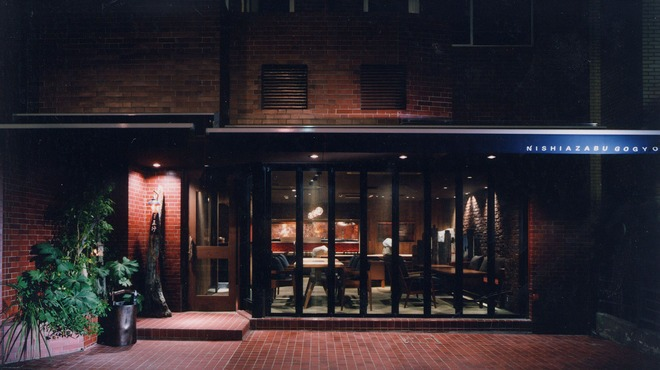 gogyo-ramen-nishi-azabu-ramen-shops-delicous-best-things-to-eat-in-tokyo22