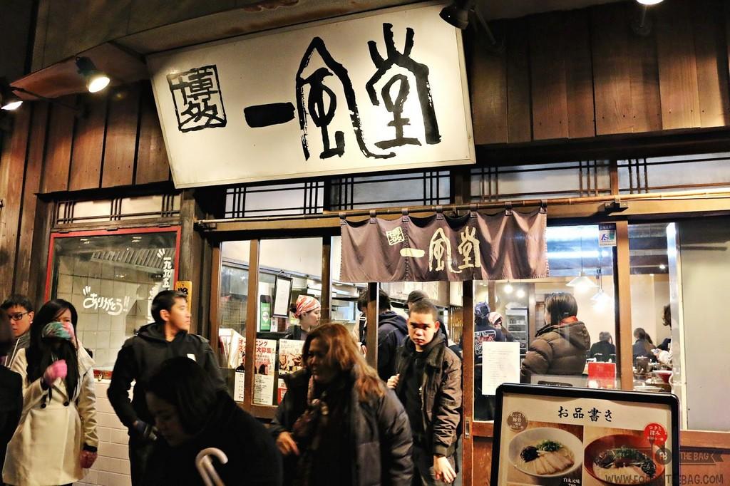 hakata-ippudo-ebisu-ramen-shops-delicous-best-things-to-eat-in-tokyo235