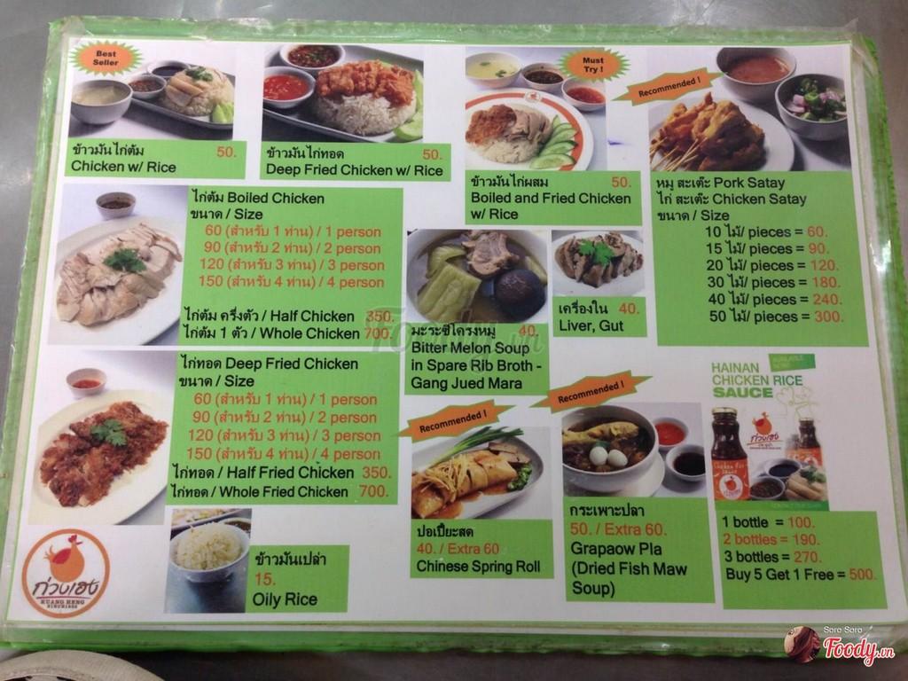 pratunam chicken rice bangkok, thailand