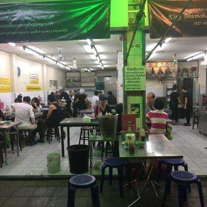 Kaiton Pratunam chicken rice stall