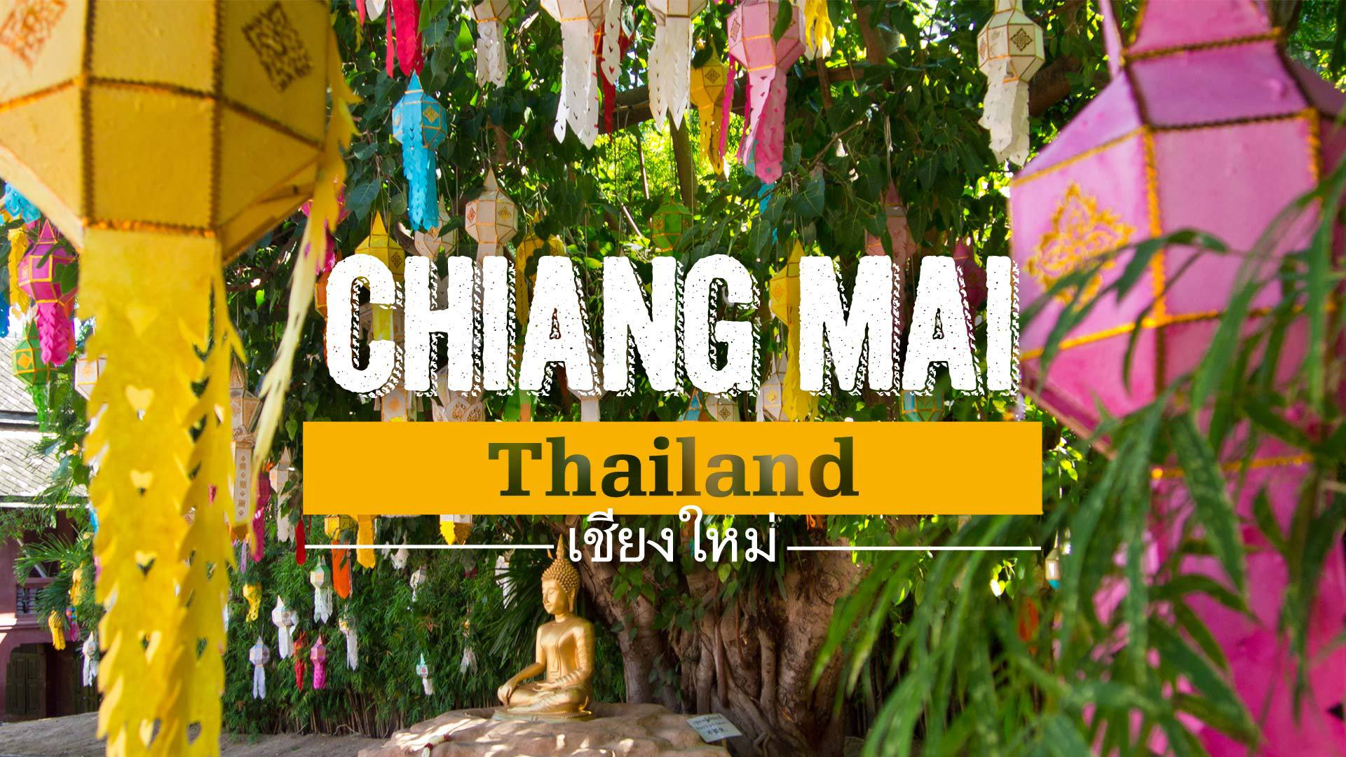 Chiang Mai itinerary travel tour 3 days what to do in chiang mai in 3 days