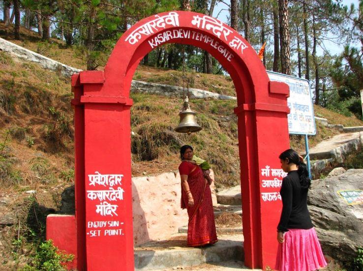 kasar devi temple uttarakhand gate