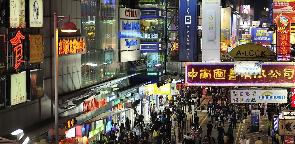 mongkok-hong-kong-explore the fullest hong kong only 3 days