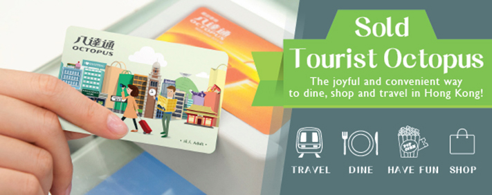 Octopus-Card-kong-explore-the-fullest-hong-kong-only-3-days