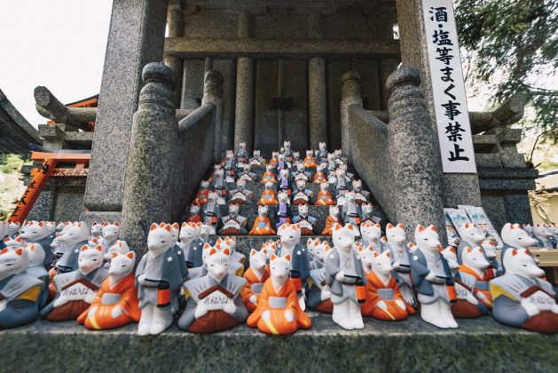 Fushimi Inari Shrine - One of the most famous shrine in Japan (5)