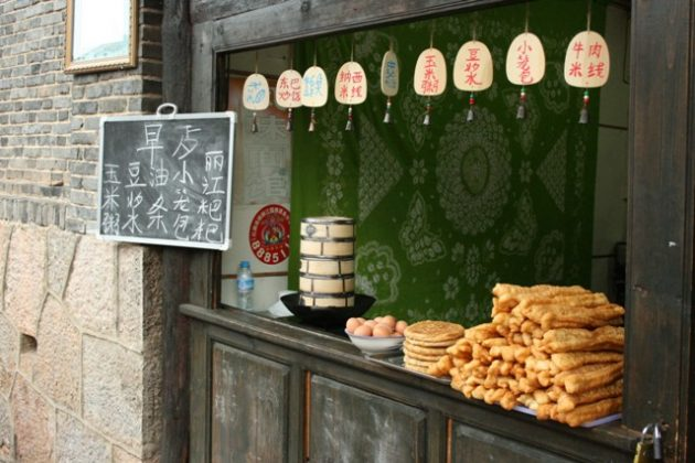 yonghe soy milk king taipei reviews recipe prices (5)