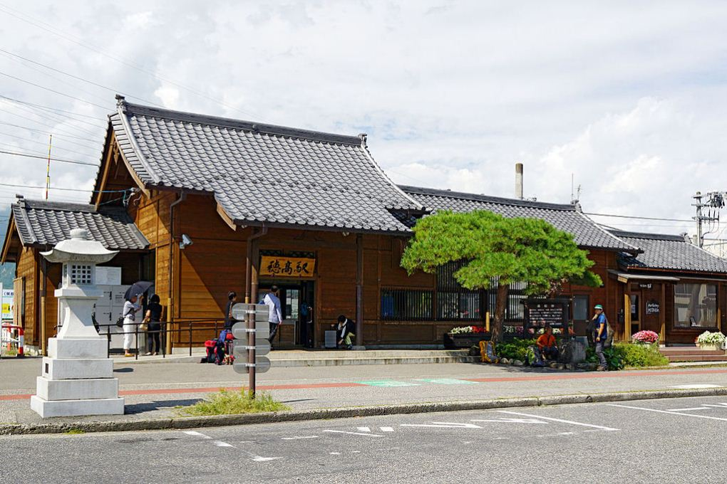 Hotaka Station