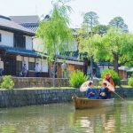 Visiting Kurashiki — The peaceful ancient town of Japan