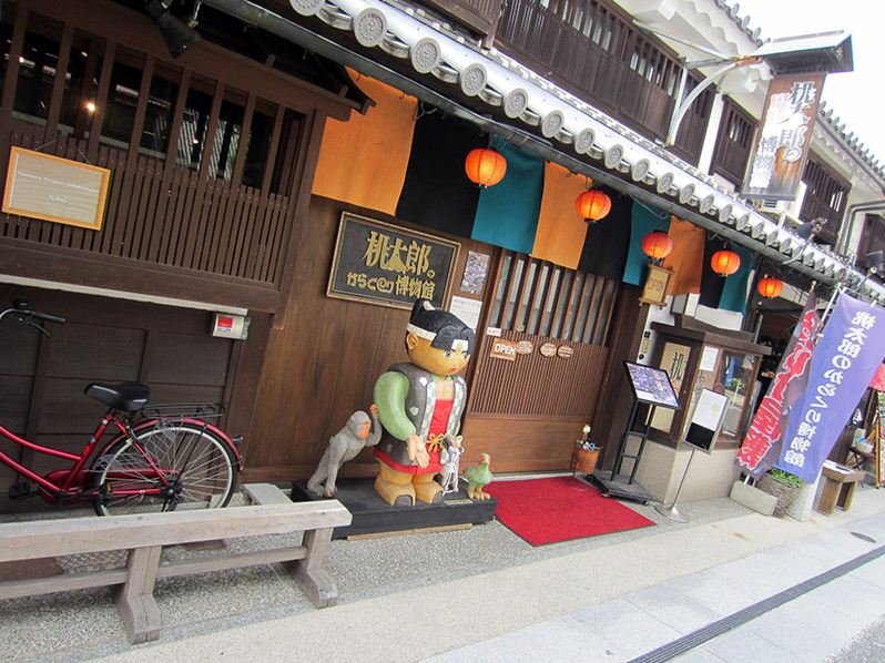 Momotaro shop