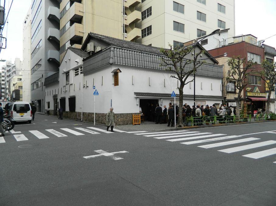 Oyakodon tamahide tokyo 2