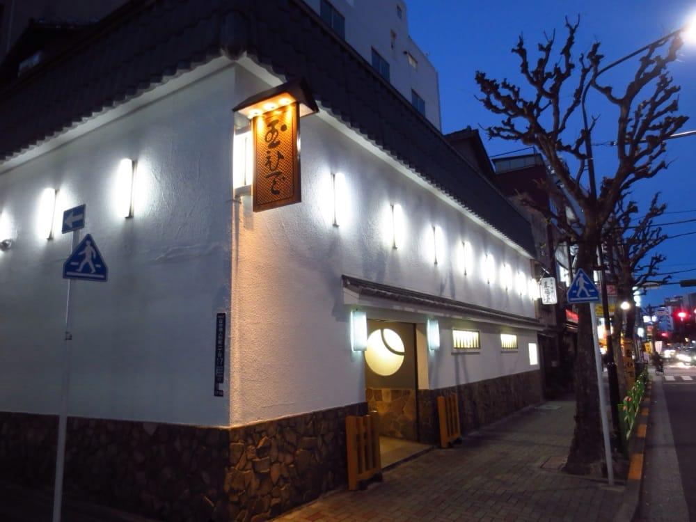 Oyakodon tamahide tokyo best (1)