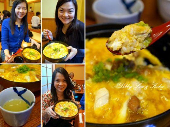 Oyakodon tamahide tokyo menu