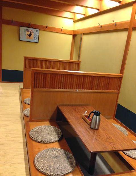 inside Oyakodon tamahide tokyo bowl