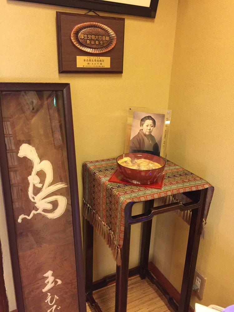 tamahide restaurant