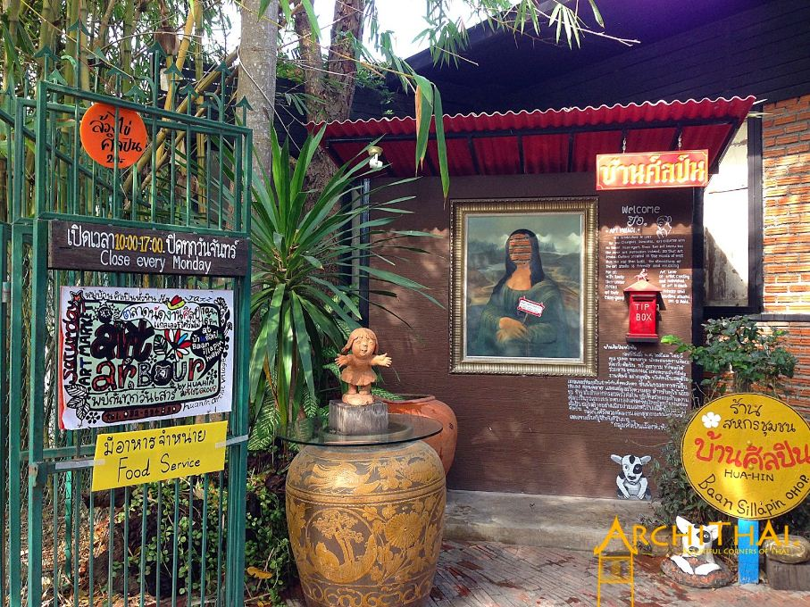 check in hua hin art village baan sillapin artists village hua hin artist village 62